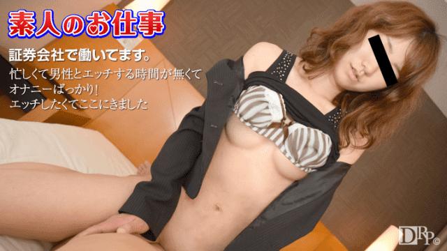 10Musume 093016_01 Ayumi Ono