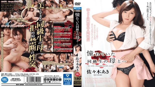 ABC/Mousouzoku OKSN-281 Aki Sasaki A Mother Of A Classmate Who Was Longing