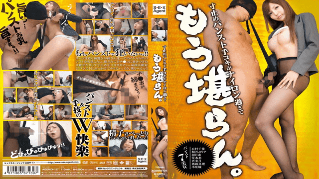 Glay'z mix-127 Pull Out Pantyhose and Handjobs No Such Thing as Too Much Nairon