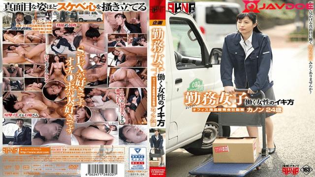 Akinori FSET-832 Nakajo Kanon Working Ladies Working Ladies Working Ladies Office Supplies Deals Company Working Rule 24 A long time Ancient