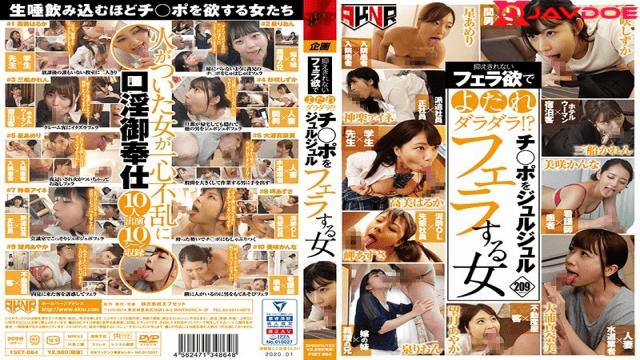 Akinori FSET-864 Misaki Kanna A Dribbling Dribble With An Powerful Blowjob A Lady Who Gives A Jew