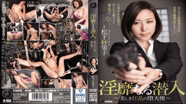 Attackers atid-274 Obscene Infiltration -The Beautiful, Frenzied Fallen Angel- Saeko Matsushita