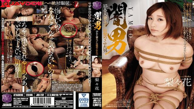 Attackers JBD-232 Dark Man YAMIO The Man Who Awakens 15 Married Women To Masochism Pear Flower