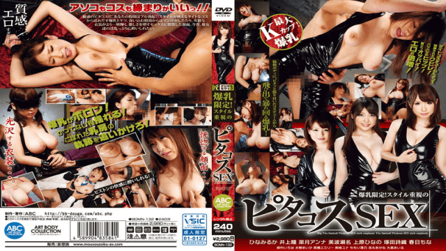 ABC/Mousouzoku bomn-132 Colossal Tits Only! SEX In Skin-Tight Suits With An Emphasis On Style