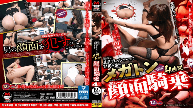 Janes dmbk-054 The Strongest Beautiful Ass Pressure In Megaton Face Sitting On Masochist Men 4 Hours