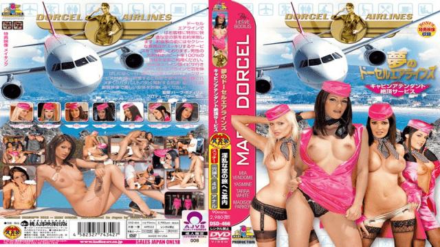 Momotarou Eizou Shuppan DSD-466 Dorcel Airlines Cabin Attendant Service Climax Of A Dream