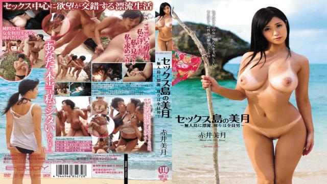 E-BODY ebod-375 Mituki on a Sex Island -Drifted to a Desert Island, Surrounded only by Men- Mitsuki Akai