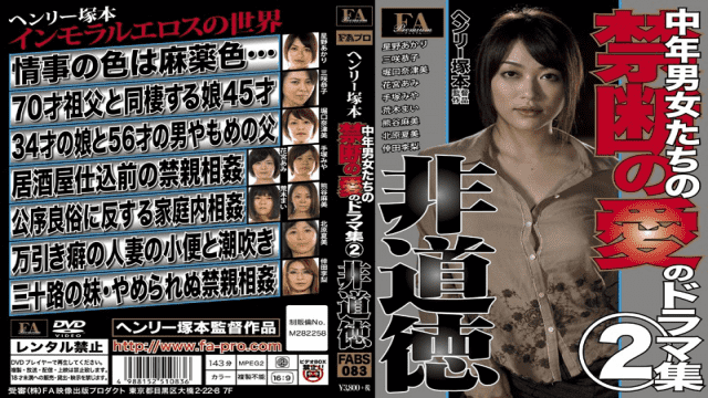 Prestige abs-083 I Love Sex So Much, I'm Ashamed. ( Mizuho Uehara )