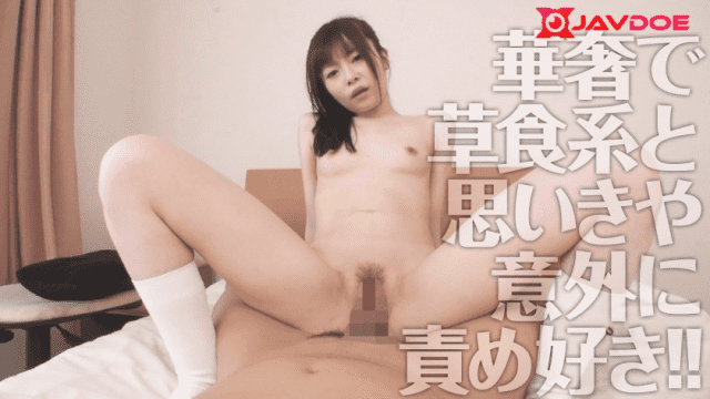 FHD Amatuer 329BMH-094 Taenya Enthusiastic about female student IKASE!