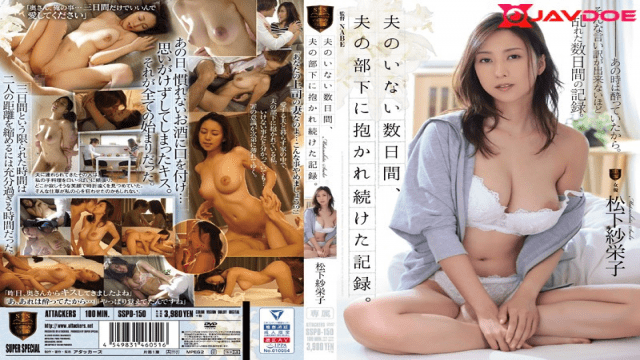 FHD Attackers SSPD-150 Matsushita Saeko A Record Of Being Held By Her Husband For Several Days Without Her Husband
