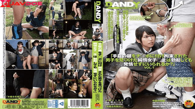 FHD DANDY DANDY-639 Jujie Female Student Who Found A Restrained Boy Who Puts The Key Of The Handcuff In The Cheeks ○ Can You Live Without Euthrusting Even