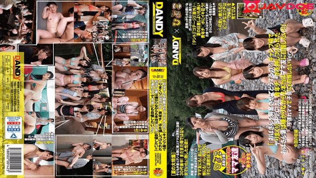 FHD DANDY DANDY-684 Kodama Rumi What Do You Are doing With Fervor Of Your Aunt A Extraordinary Youthful Man Is Constrained To Press