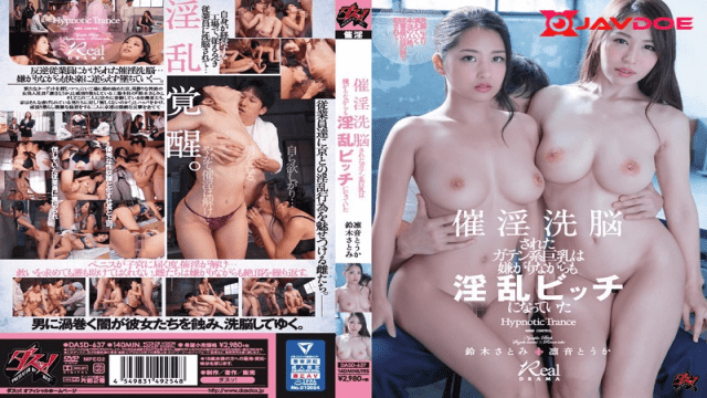 FHD Das DASD-637 Suzuki Satomi Rinne Touka Gaten Big Tits Who Were Brainwashed Aphrodisiacs Became Horny But Hated.