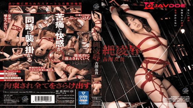 FHD GENEKI GENM-009 Yuki Tsuji Yoshizawa