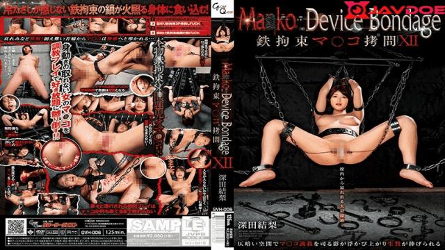 FHD Glory Quest GVH-006 Fukada Yuuri Ma Ko Gadget BondageXII Press Restriction Ma Torment