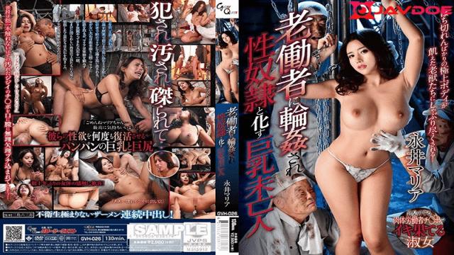 FHD Glory Quest GVH-026 Kashiwagi Kurumi Busty Dowager Maria Nagai Turns Into The Ancient Worker