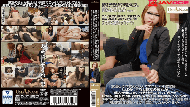 K.M.Produce UMSO-291 Erotic Video Viewing Party With A Friend And Her And Three Of Them  After A While, Her Best Friend Has Been