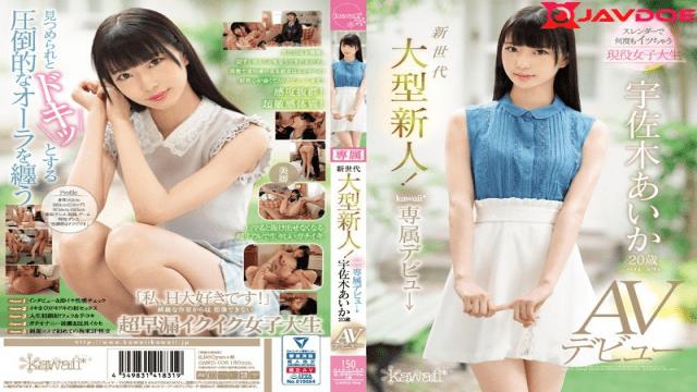 FHD Kawaii CAWD-006 A New Generation New Face! Kawaii Exclusive Debut Aida Usagi 20 Years Old