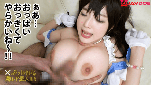 FHD Prestige 300MIUM-430 Miyu Super fine M busty cosplayer excellence of Kansai tongue caught within the cosplay occasion of a Certain Entertainment Stop in Tokyo