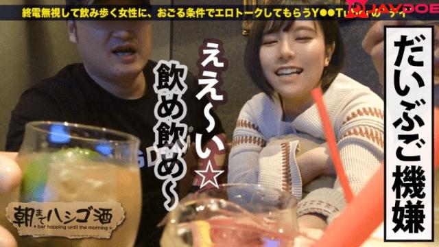 FHD Prestige 300MIUM-559 Voice is apt must listen: ladder liquor 60 in Ikebukuro Station neighborhood until the morning