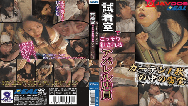 FHD RealWorks XRW-694 Yokoyama Mirei Attire Receptionist Sneaks Up In A Dressing Room In A Closed Room In One Window ornament
