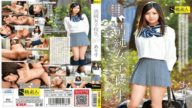 FHD SkyuShiroto SUPA-310 Kiyosumi Female College Student, In Fact Shaved And Strange Things