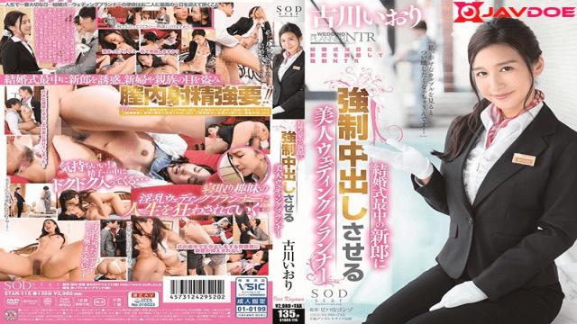 FHD SOD Create STARS-115 Kogawa Iori A Beautiful Wedding Planner Gets Fucked And Creampied By The Bridesgroom