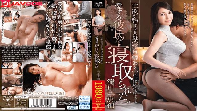 FHD VENUS VEC-331 My Mother, Who Has Too Strong Sexual Desire with Flotation Habit, Took My Loving Boyfriend Down. Eri Takigawa