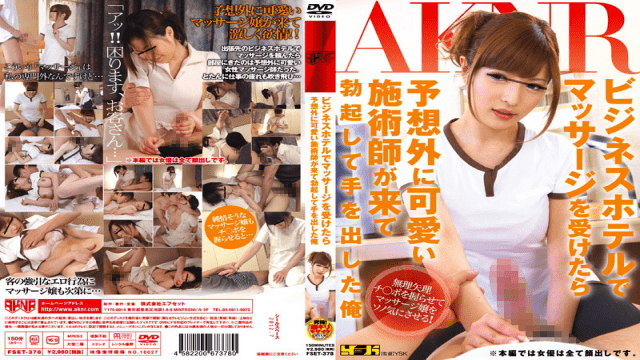 Akinori fset-378 I Ordered A Massage At A Business Hotel And The Girl Was Cuter Than Expected, So I Got Hard And Made A Pass.