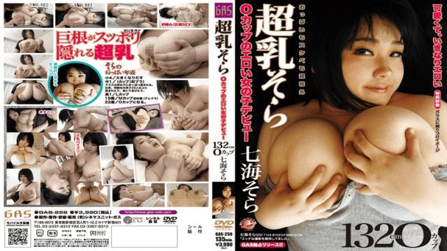 Cinema Unit Gas gas-256 Huge Tits Sora Debut the Erotic Girl Wearing O Cup Size Bra 132cm O Cup Sora Nanami