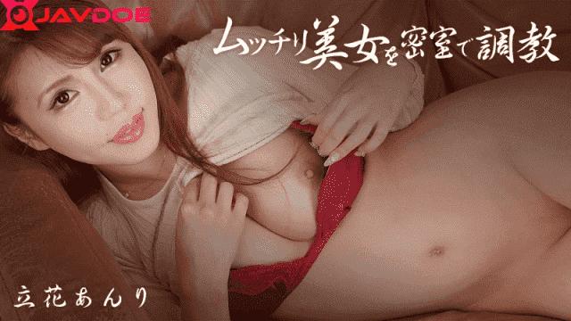 HEYZO 1905 Plumping beauty trained behind closed doors Tachibana Missy Mae