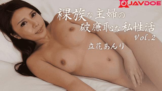 HEYZO 2201 Anri Tachibana Improper private movement of a bare housewife Vol.2
