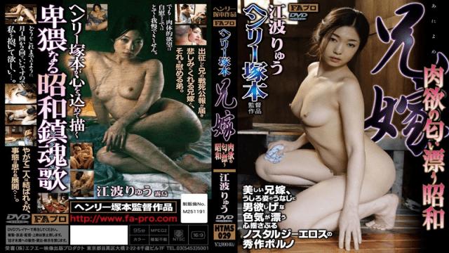 FA Pro . Platinum HTMS-029 Ryu Enami movie HD fuck doggy sexy fuck