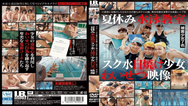 I.B.WORKS ibw-601 Summertime Swimming School Obscene Footage Of Suntanned Barely Legal Girls In School Swimsuits
