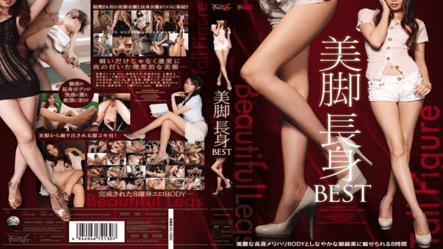 Idea Pocket idbd-446 Best of Tall Girl with Beautiful Legs - Alluring, Sleek and Supple Legs, 8 Hours