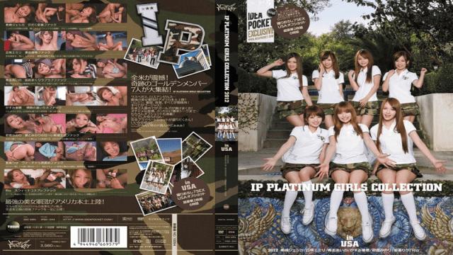Audaz Japan psd-044 Secret Colossal Tits Lotion Hot Spring