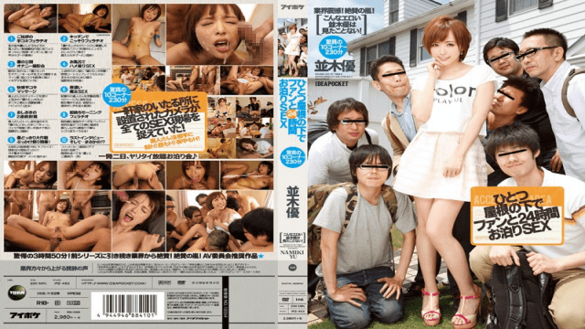 Idea Pocket ipz-453 Fans Under One Roof Have 24 Hour Sleepover Sex - Yuu Namiki