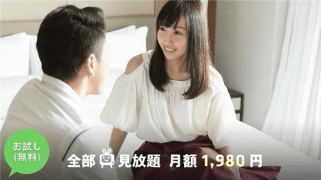 JAV BEAUTIFULL S-Cute 539 Nami feel Okuyukashi of the conservative specific good woman