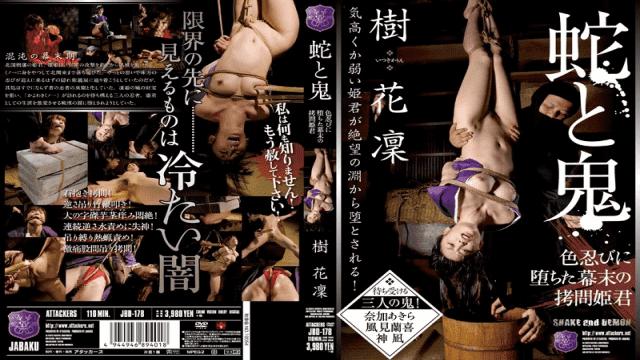 Attackers jbd-178 Serpents And Demons - Edo Princess Falls Into The Clutches of Lusty Ninja Karin Itsuki