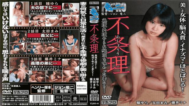 FAProPlatinum JOHS-010 Oota Mami Fujii Mina Kimijima Mio Absurd Over