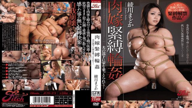 Fitch jufd-373 Fleshy Bride Gets A S&M Gang Bang: She Gets Taken To Her Husband's Employee's House... (Madoka Ayagawa)