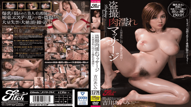 Fitch jufd-594 Peeping On A Wet Erotic Massage ~Nurse With Colossal Tits Moaning With The Shame Of Pissing Herself~ Aimi Yoshikawa