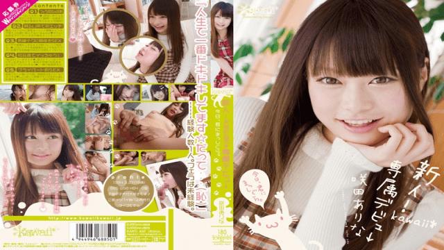kawaii kawd-423 New Face! kawaii Exclusive Debut - I Am So Into This. Arina Sakita