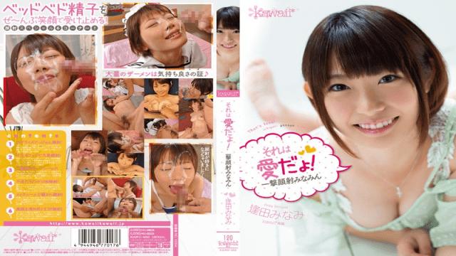 kawaii kawd-482 This Is Love! Minami's Super Cum Face Minami Aida