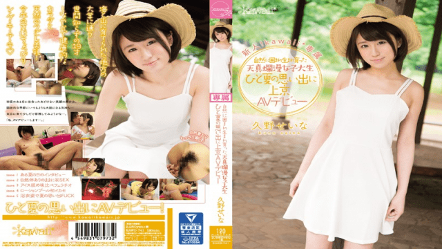 kawaii kawd-741 Fresh Face! Kawaii Exclusive - An Innocent College Girl Raised Surrounded By Nature: She Came To The Capital For Her Porn Debut To Make Memories Of Summertime Seina Kuno