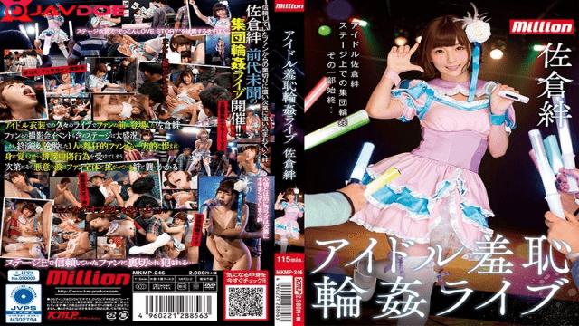 FHD KMProduce MKMP-246 Sakura Kinba Idol Shameless Gangbang Live