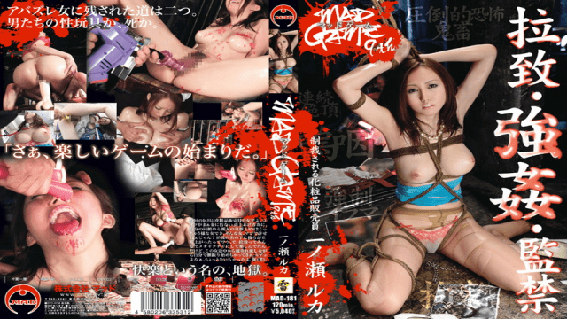 MAD MAD-181 MAD GAME 9TH jav full video