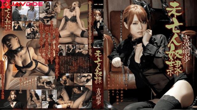 Maxing MXGS-422 Akiho Yoshizawa Slave Widow