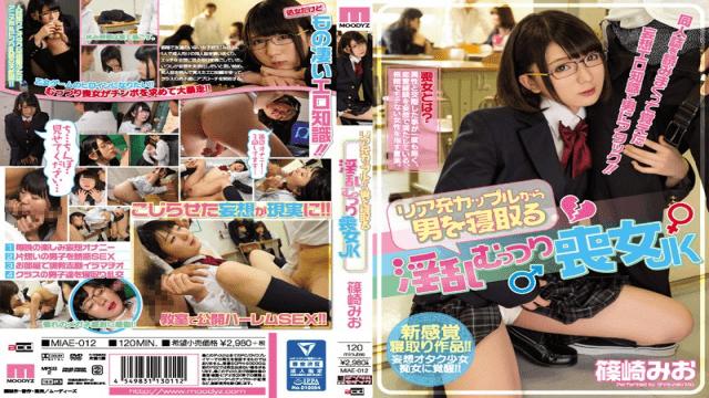 MOODYZ MIAE-012 Shinosaki Mio Moody Nasty Nettle A Man From The Real Life Couple Mourning Woman JK Mio Shinozaki