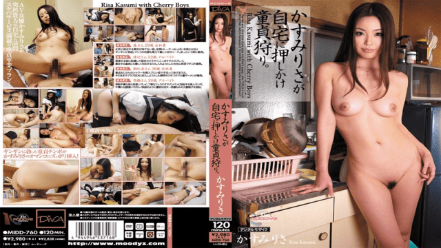 MOODYZ midd-760 Risa Kasumi Hunting Cherry Boys At Your Home. Risa Kasumi